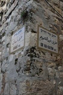 jerusalem old city-03631